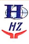 深圳市鸿鹏国际货运代理有限公司 最新采购和商业信息