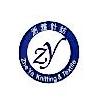 绍兴市浙雅针纺织品有限公司 最新采购和商业信息