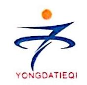 广州市凤雕立投资咨询有限责任公司 最新采购和商业信息