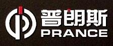 东莞市普朗斯电子科技有限公司 最新采购和商业信息