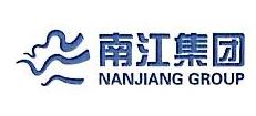 上海南江(集团)有限公司