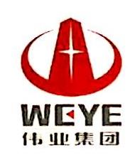 西部伟业投资集团有限公司 最新采购和商业信息