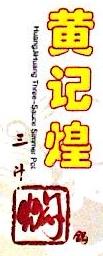 深圳市醉太羊餐饮管理有限公司 最新采购和商业信息