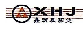 安徽省圣马矿业有限公司 最新采购和商业信息