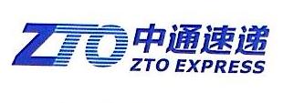 上海中通吉速递服务有限公司 最新采购和商业信息