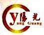 青州市阳光假日旅行社有限公司 最新采购和商业信息