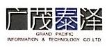福建广茂泰泽信息技术有限公司 最新采购和商业信息
