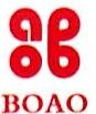 海南博翱科技发展有限公司 最新采购和商业信息