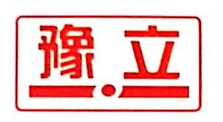 广东顺德互通电器有限公司 最新采购和商业信息