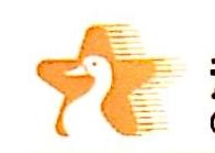 承德三元金星鸭业有限责任公司 最新采购和商业信息