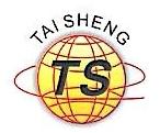 东莞市泰盛织带有限公司