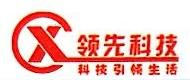 清远市领先信息科技有限公司 最新采购和商业信息