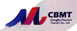 长白山旅游股份有限公司 最新采购和商业信息