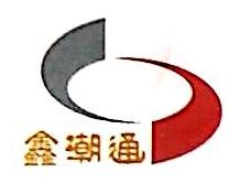 深圳市鑫潮通实业发展有限公司 最新采购和商业信息