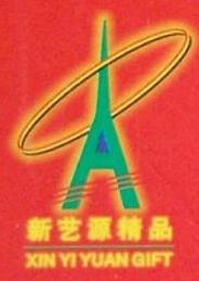 深圳市祥艺源工艺品有限公司 最新采购和商业信息