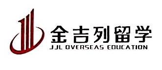 金吉列出国留学咨询服务有限公司重庆分公司 最新采购和商业信息