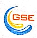 广州南沙航运发展有限公司 最新采购和商业信息