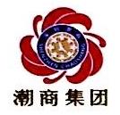 深圳市潮商化学品供应链管理有限公司 最新采购和商业信息