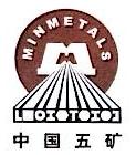 五矿证券有限公司 最新采购和商业信息