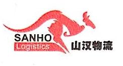 上海俊生物流有限公司 最新采购和商业信息