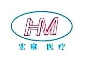 上海宏寐医疗器械有限公司 最新采购和商业信息