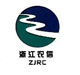 象山县农村信用合作联社 最新采购和商业信息