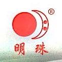 武义新明珠气筒制造有限公司 最新采购和商业信息