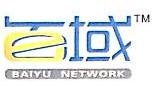 东莞市百域网络科技有限公司 最新采购和商业信息