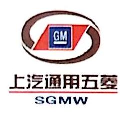 杭州鹏飞汽车有限公司 最新采购和商业信息