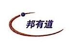 上海邦有道商贸有限公司 最新采购和商业信息