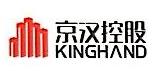 京汉控股集团有限公司 最新采购和商业信息