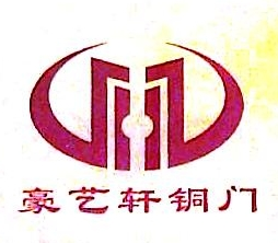 安徽豪艺轩建材有限公司 最新采购和商业信息