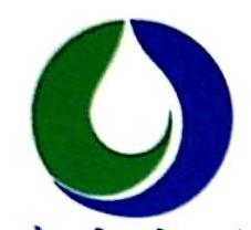 湖南远大新能节能环保科技有限公司 最新采购和商业信息