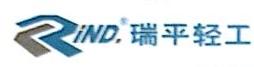 汕头市润信精机有限公司 最新采购和商业信息