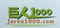 深圳市普美尚科技有限公司 最新采购和商业信息