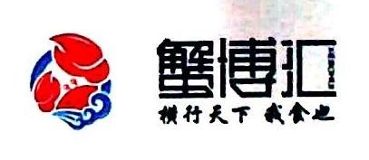 上海敏润贸易有限公司 最新采购和商业信息