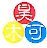 杭州木可贸易有限公司 最新采购和商业信息