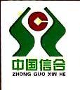 兴业县农村信用合作联社洛阳信用社 最新采购和商业信息
