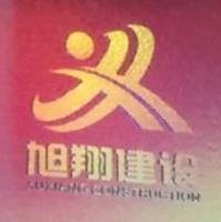 深圳市旭翔建设工程有限公司 最新采购和商业信息