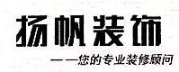 淮北市扬帆装饰工程有限公司 最新采购和商业信息