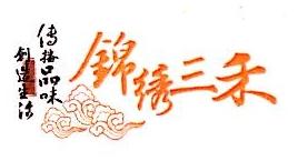 沈阳锦绣三禾食品有限公司 最新采购和商业信息