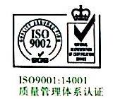 深圳市伟益祥电子科技有限公司 最新采购和商业信息