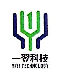 上海一翌橡塑科技有限公司