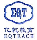 浙江亿乾教育科技有限公司 最新采购和商业信息