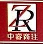 广州中睿知识产权代理有限公司