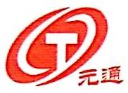 宁夏元通物资贸易有限公司 最新采购和商业信息