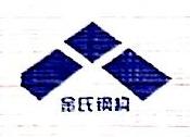 杭州金氏钢结构有限公司 最新采购和商业信息