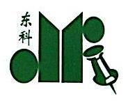 杭州东科纺织原料有限公司 最新采购和商业信息