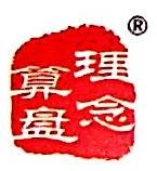 广州道成智聚企业管理咨询有限公司 最新采购和商业信息