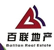 江西百城房地产开发有限公司 最新采购和商业信息